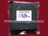 high purity molybdenum powder picture