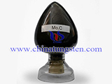molybdenum carbide powder image