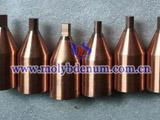 molybdenum copper part image
