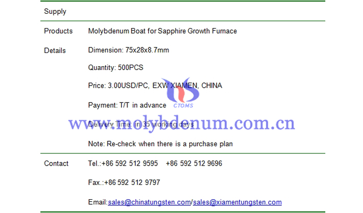molybdenum boat price picture