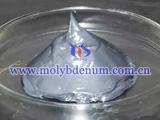 molybdenum disulfide lubricant image