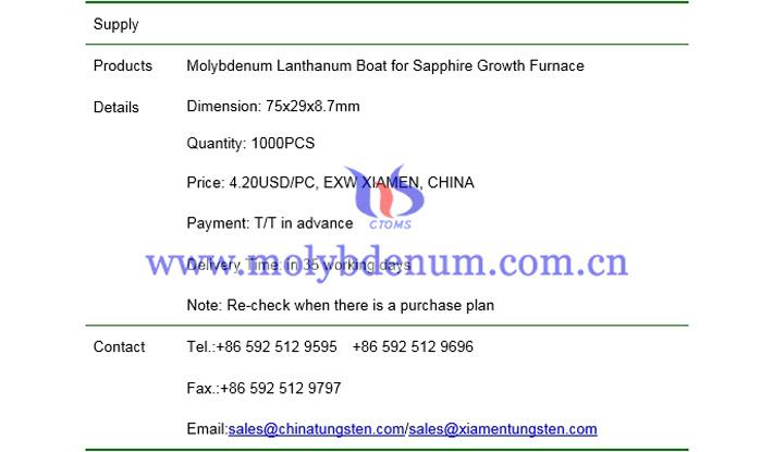 molybdenum lanthanum boat price picture