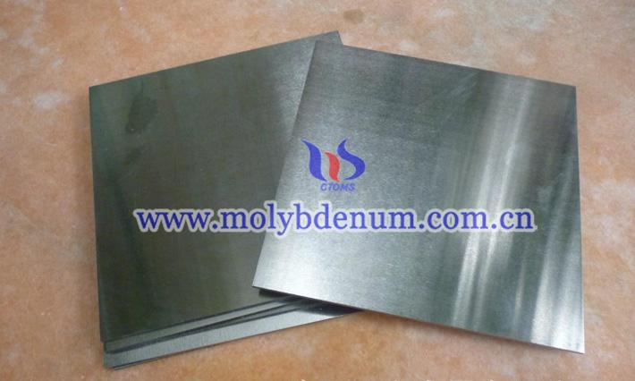 molybdenum sheet image
