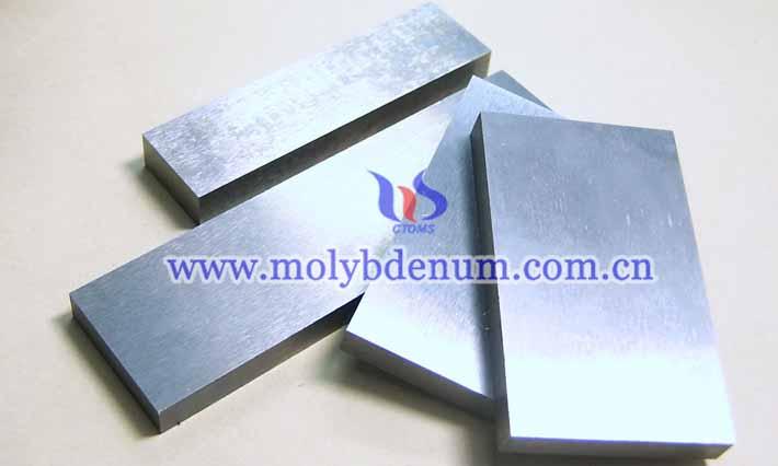 Molybdenum Oxide Price - July 26, 2021