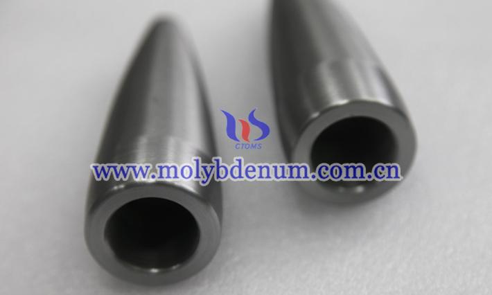 molybdenum alloy piercing plug image